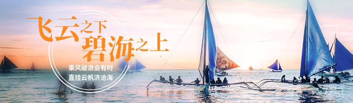 厦门五缘湾帆船出海体验